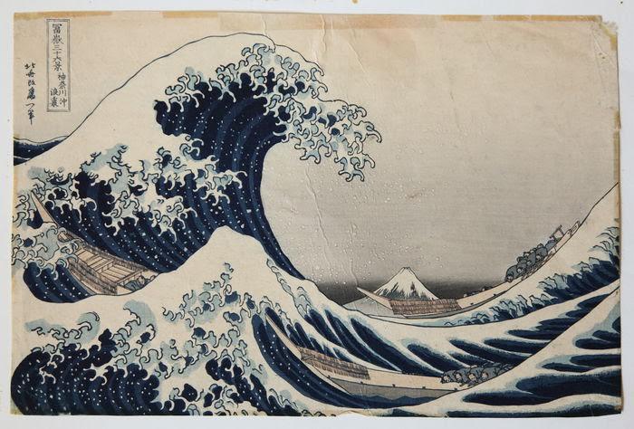 Restauration d'oeuvre sur papier : Hokusaï avant restauration