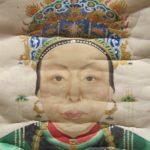 Chinese Portrait Before Restoration