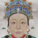 Chinese Portrait After Restoration